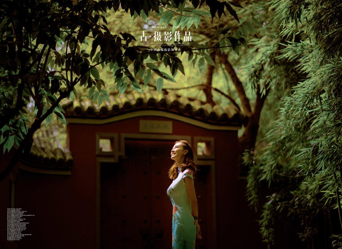 御园 - 最美外景 - 古摄影婚纱艺术-古摄影成都婚纱摄影艺术摄影网