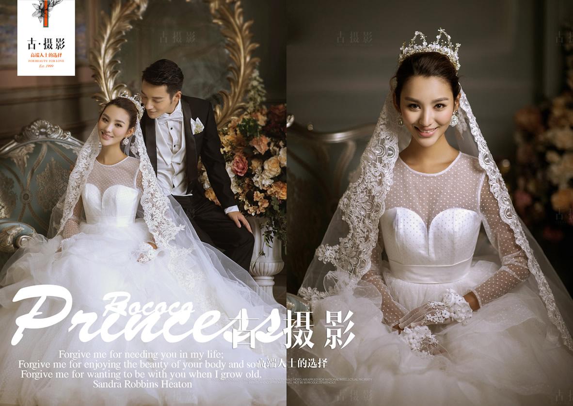 洛可可公主 - 明星范 - 古摄影婚纱艺术-古摄影成都婚纱摄影艺术摄影网