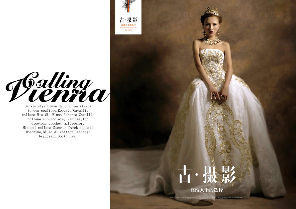 优雅纪梵希 - 明星范 - 古摄影婚纱艺术-古摄影成都婚纱摄影艺术摄影网
