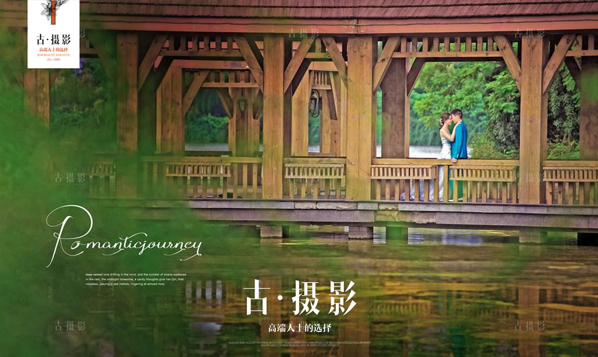 维诺娜小镇 - 婚纱景点客照 - 古摄影婚纱艺术-古摄影成都婚纱摄影艺术摄影网