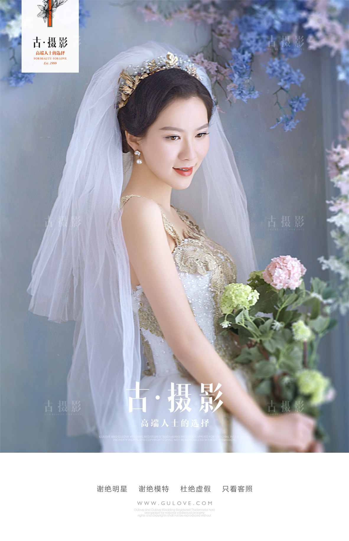 4月客照第一季 - 月度客照 - 古摄影婚纱艺术-古摄影成都婚纱摄影艺术摄影网