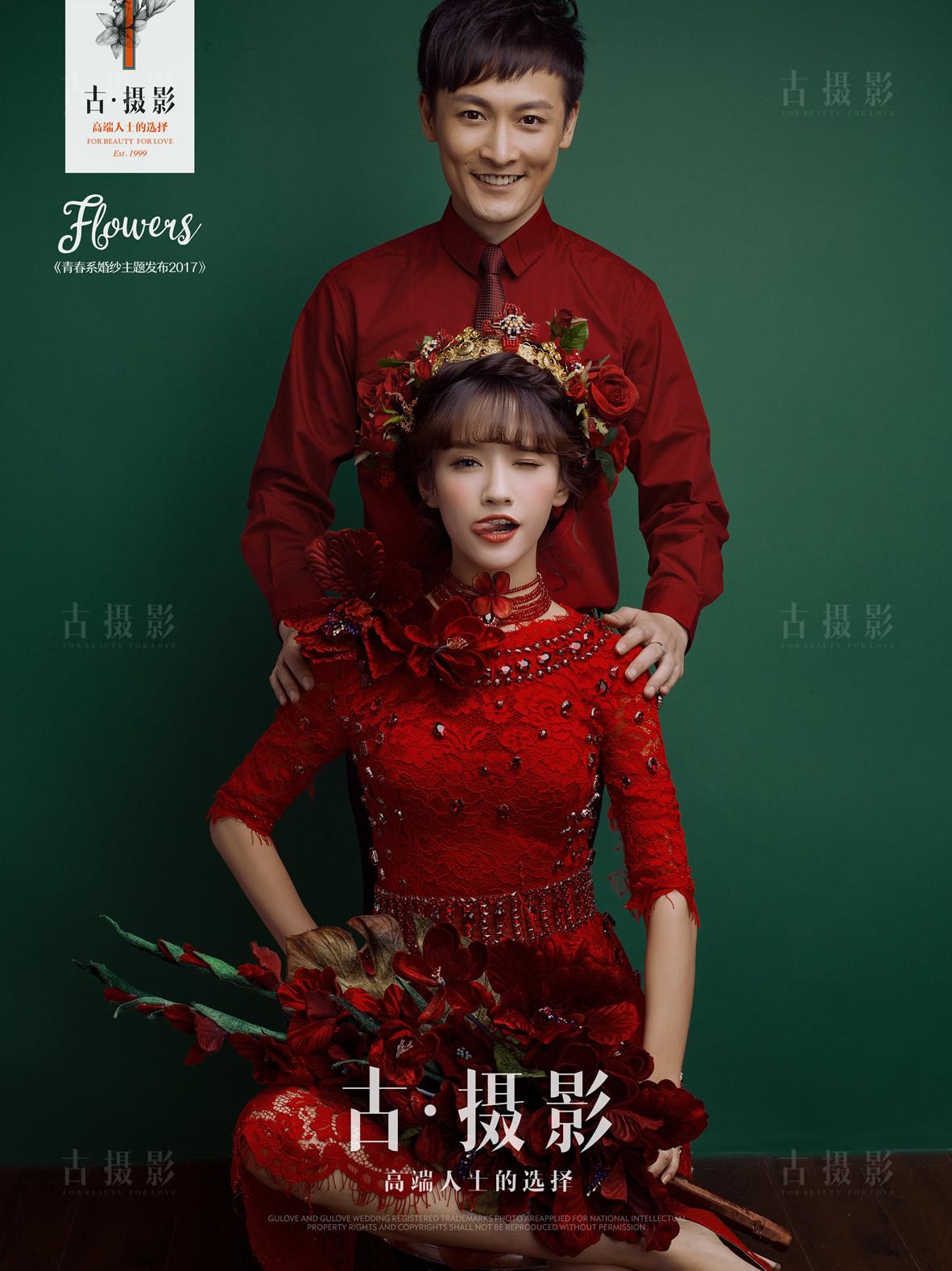 Flowers Red - 明星范 - 古摄影婚纱艺术-古摄影成都婚纱摄影艺术摄影网