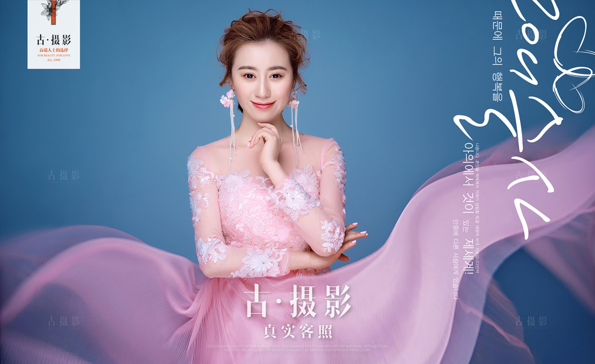 4月25日客片陈先生 袁小姐 - 每日客照 - 古摄影婚纱艺术-古摄影成都婚纱摄影艺术摄影网
