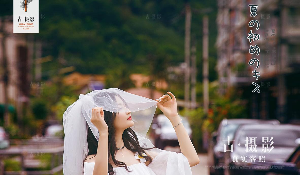 11月17日客片张先生 黄小姐 - 每日客照 - 古摄影婚纱艺术-古摄影成都婚纱摄影艺术摄影网