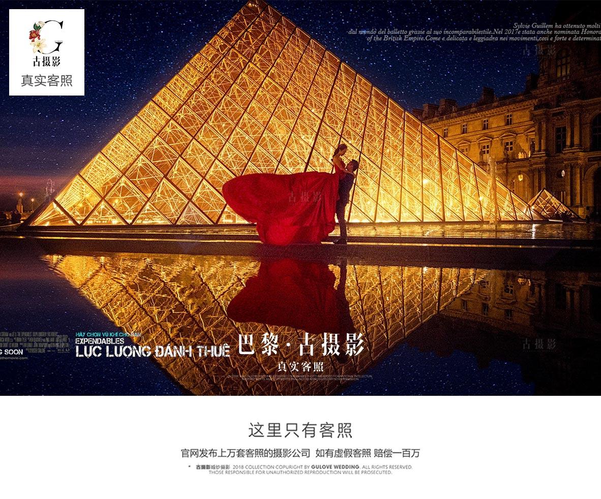 9月客照第二季 - 月度客照 - 古摄影婚纱艺术-古摄影成都婚纱摄影艺术摄影网