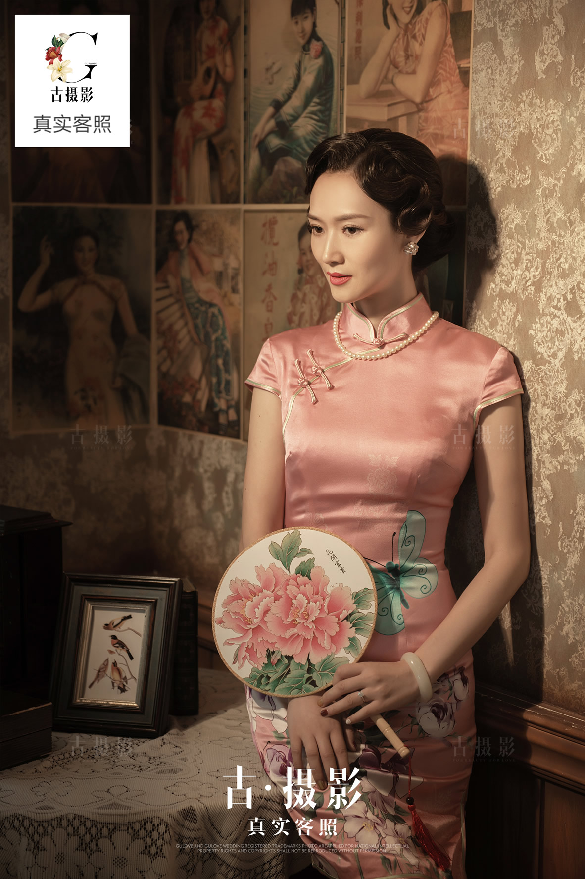 10月16日客片黄小姐夫妇 - 每日客照 - 古摄影婚纱艺术-古摄影成都婚纱摄影艺术摄影网