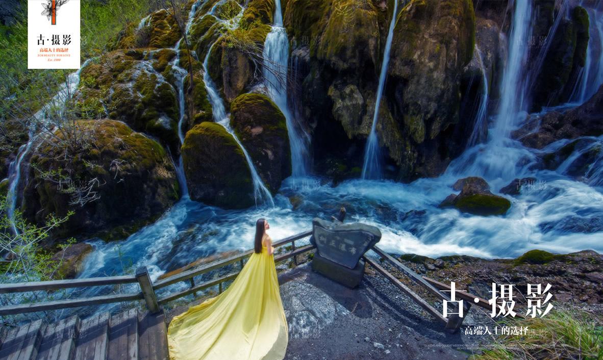 九寨客照 - 旅拍客照集合 - 古摄影婚纱艺术-古摄影成都婚纱摄影艺术摄影网
