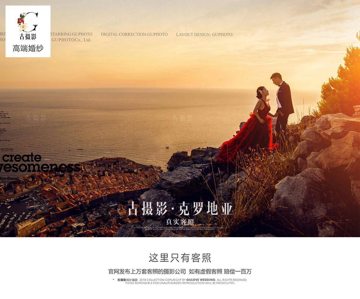 11月客照第二季 - 月度客照 - 古摄影婚纱艺术-古摄影成都婚纱摄影艺术摄影网