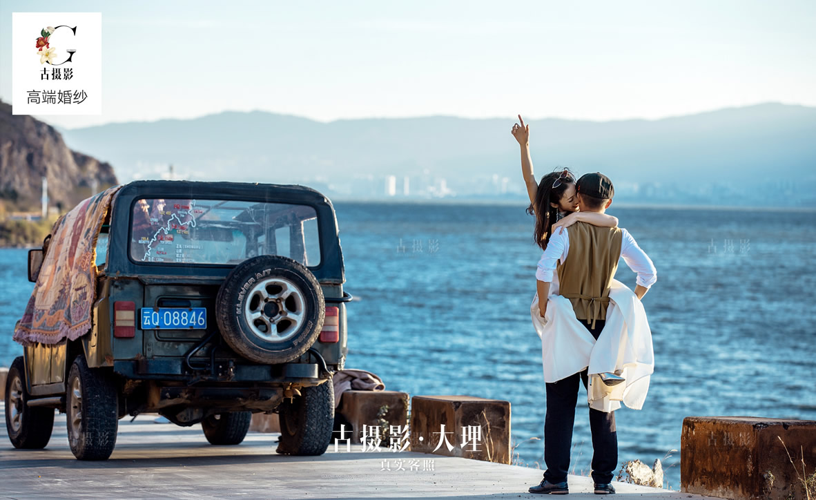 2月3日客片杨先生 贾女士 - 每日客照 - 古摄影婚纱艺术-古摄影成都婚纱摄影艺术摄影网