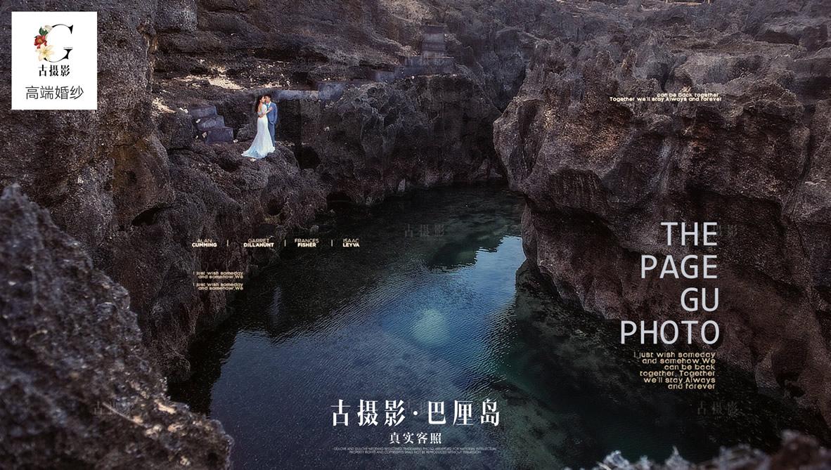 巴厘岛客照 - 旅拍客照集合 - 古摄影婚纱艺术-古摄影成都婚纱摄影艺术摄影网