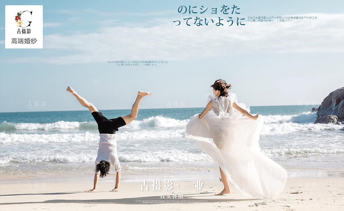 三亚客照 - 旅拍客照集合 - 古摄影婚纱艺术-古摄影成都婚纱摄影艺术摄影网