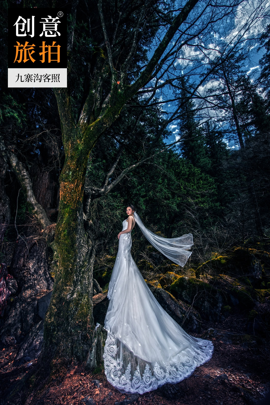 九寨客照 - 旅拍客照集合 - 古攝影婚紗藝術-古攝影成都婚紗攝影藝術攝影網