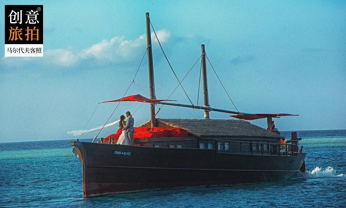 馬爾代夫客照 - 旅拍客照集合 - 古攝影婚紗藝術-古攝影成都婚紗攝影藝術攝影網