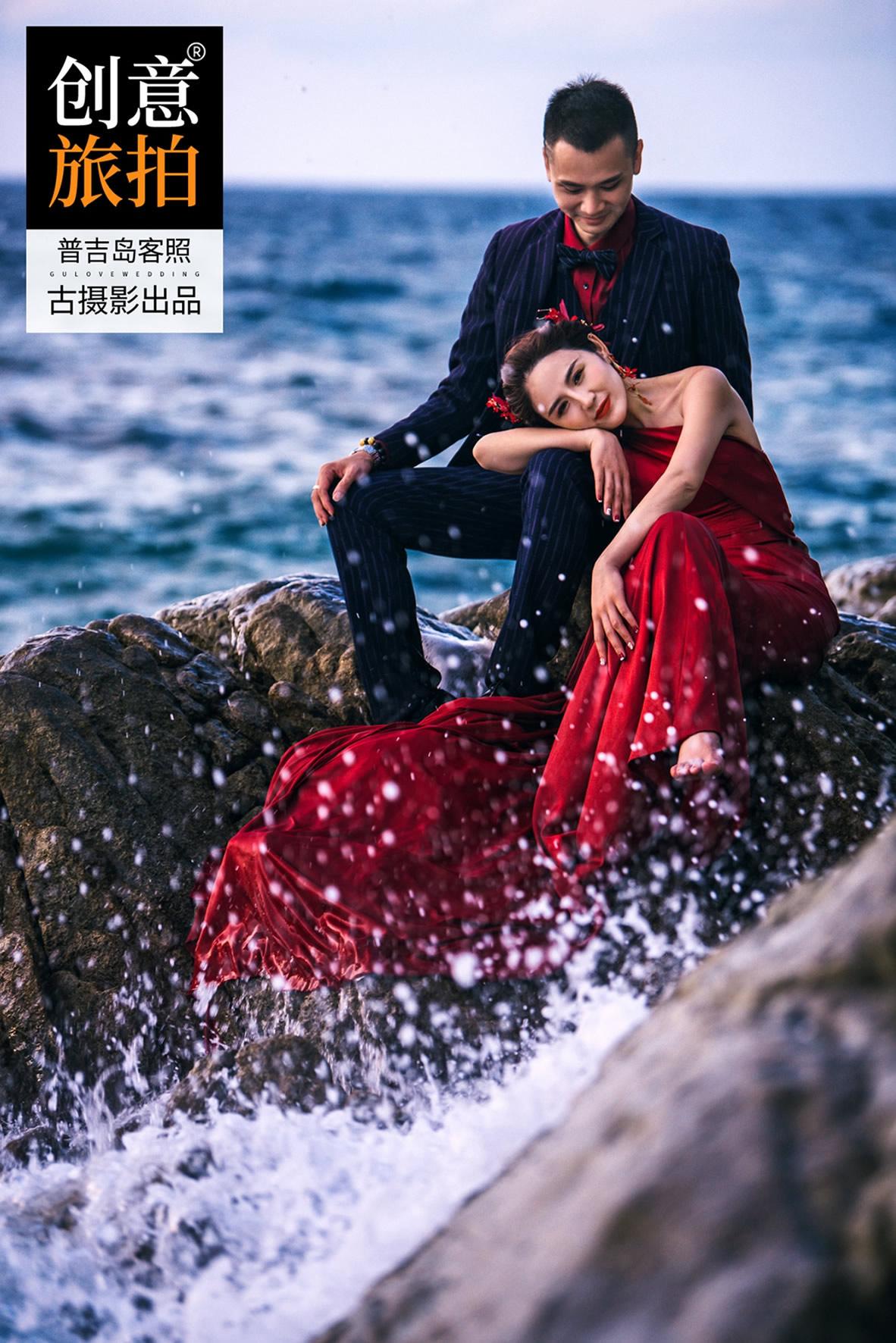 普吉島客照 - 旅拍客照集合 - 古攝影婚紗藝術-古攝影成都婚紗攝影藝術攝影網