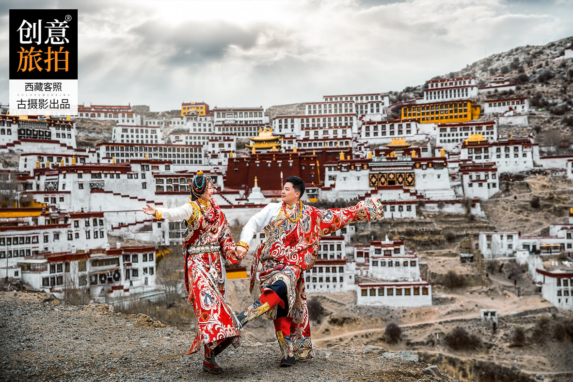 西藏客照 - 旅拍客照集合 - 古攝影婚紗藝術-古攝影成都婚紗攝影藝術攝影網