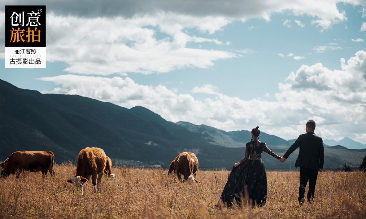 丽江客照 - 旅拍客照集合 - 古摄影婚纱艺术-古摄影成都婚纱摄影艺术摄影网