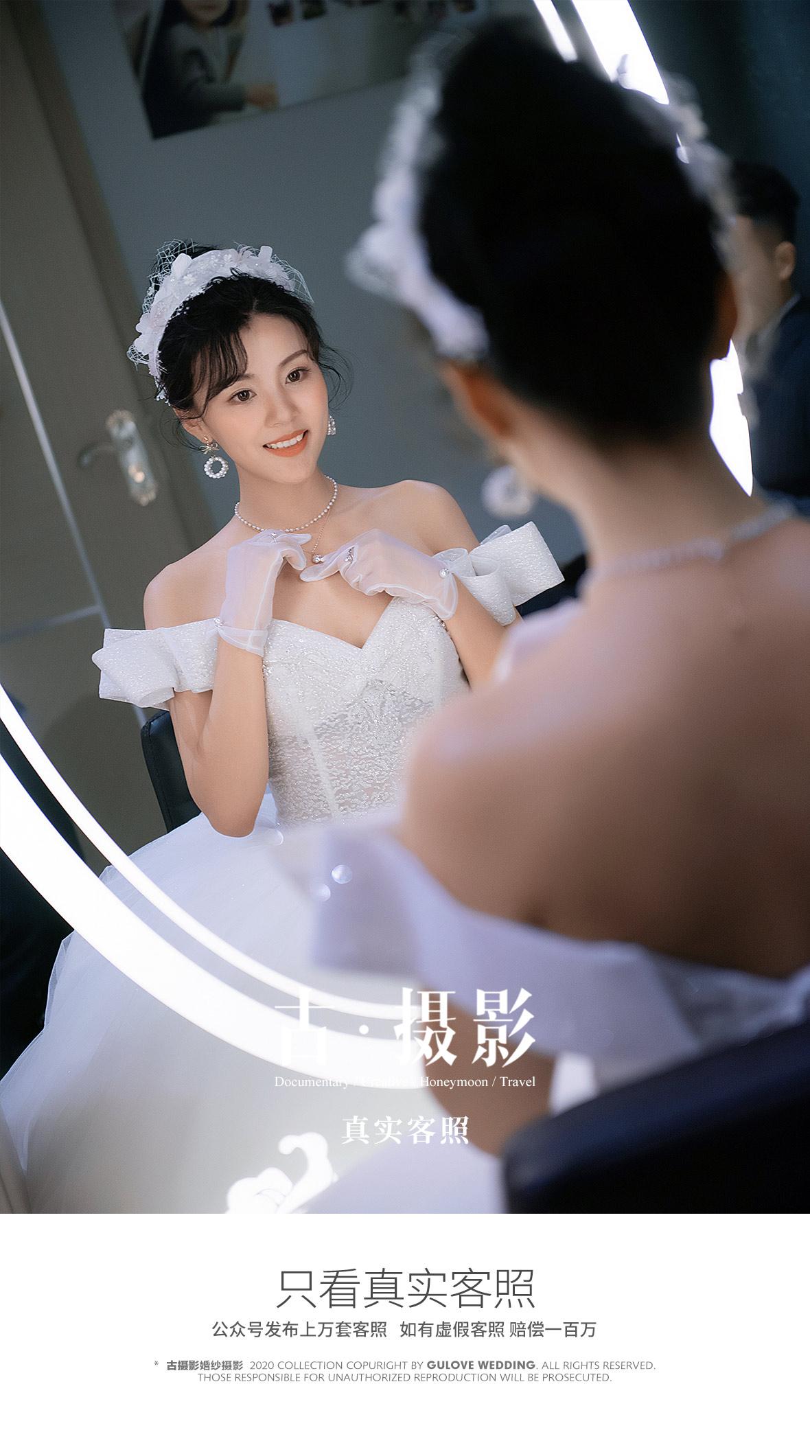 10月客照第一季 - 月度客照 - 古摄影婚纱艺术-古摄影成都婚纱摄影艺术摄影网