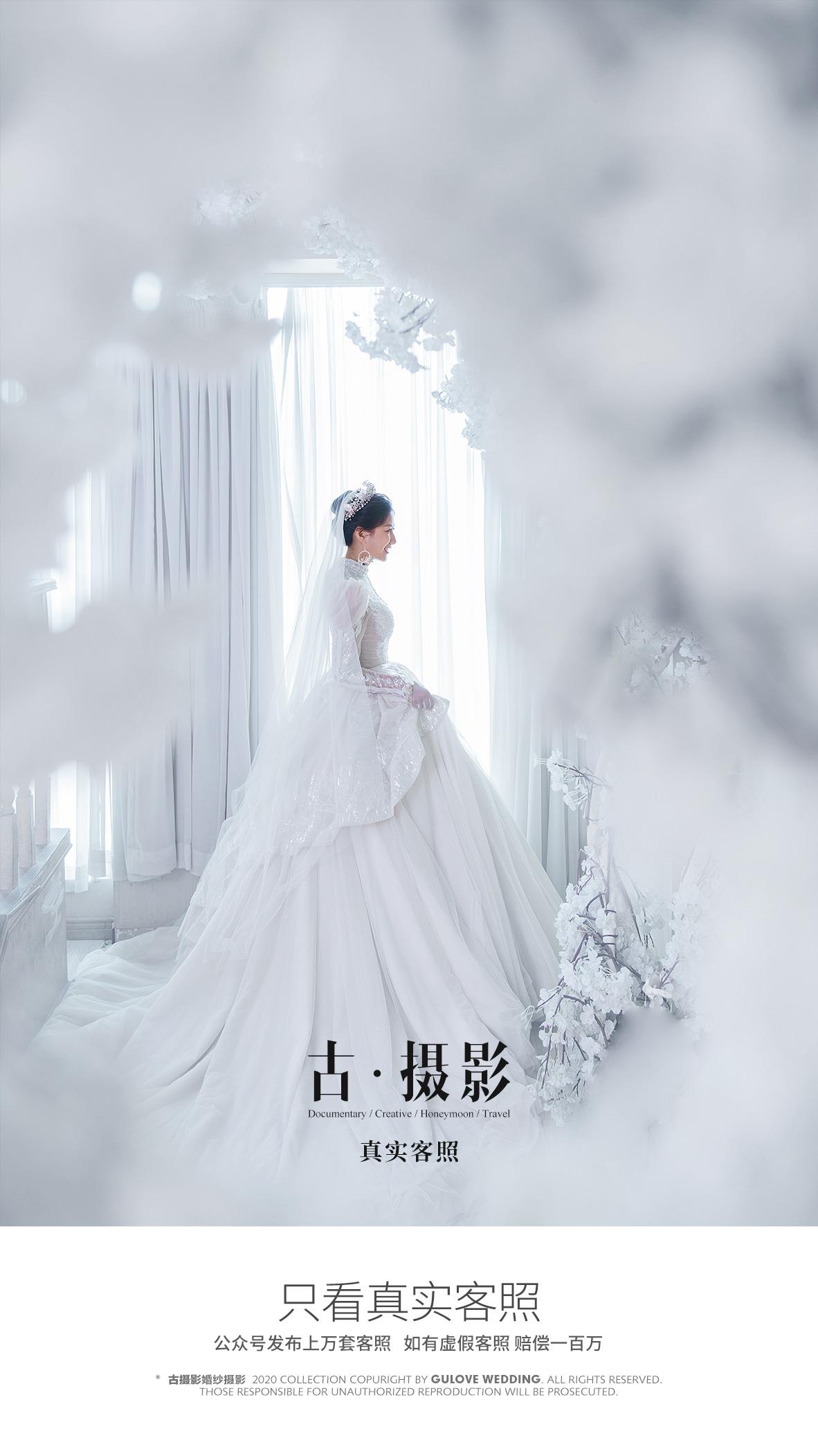 12月客照第二季 - 月度客照 - 古摄影婚纱艺术-古摄影成都婚纱摄影艺术摄影网