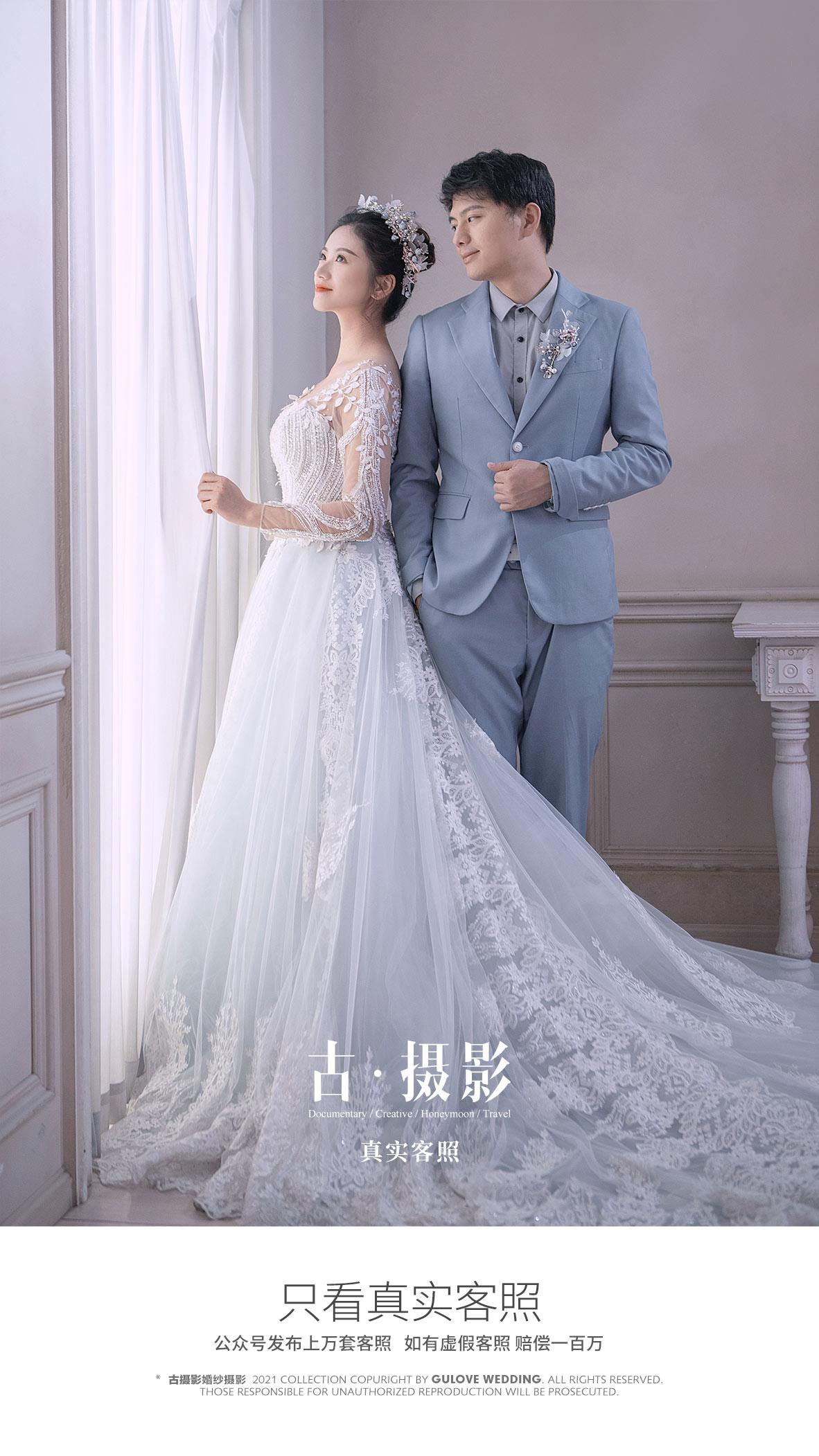 02月客照第二季 - 月度客照 - 古摄影婚纱艺术-古摄影成都婚纱摄影艺术摄影网