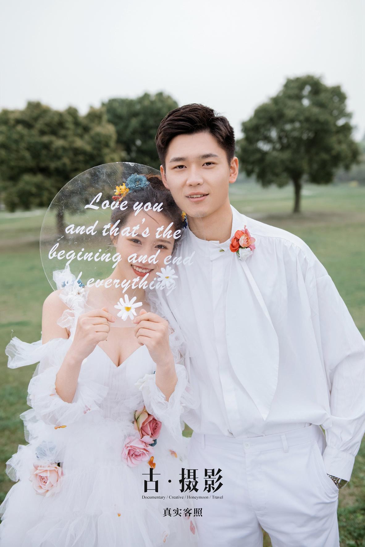 李先生 符小姐 - 每日客照 - 古摄影婚纱艺术-古摄影成都婚纱摄影艺术摄影网