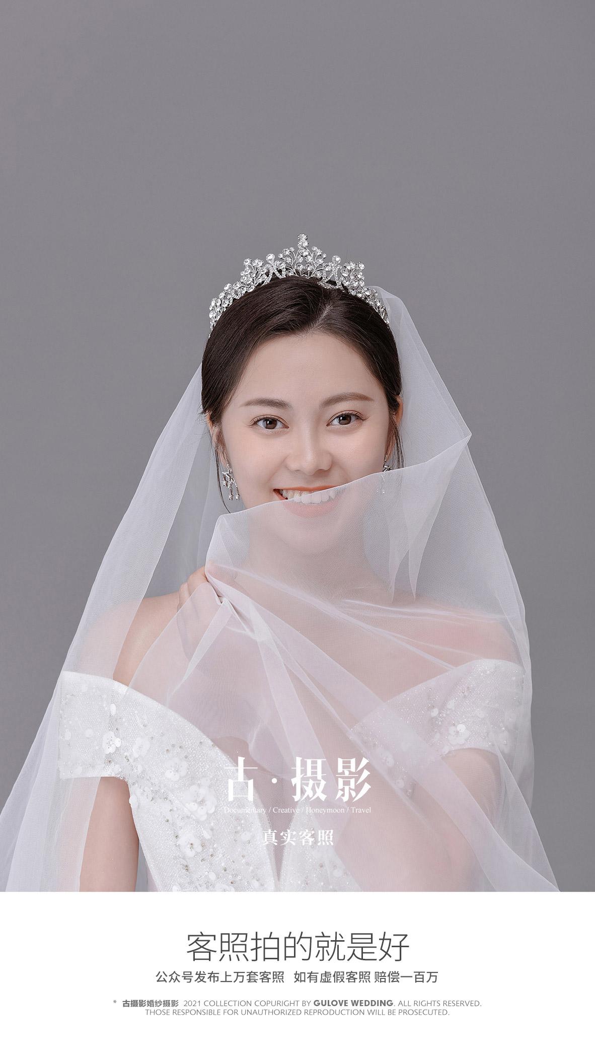 05月客照第一季 - 月度客照 - 古摄影婚纱艺术-古摄影成都婚纱摄影艺术摄影网