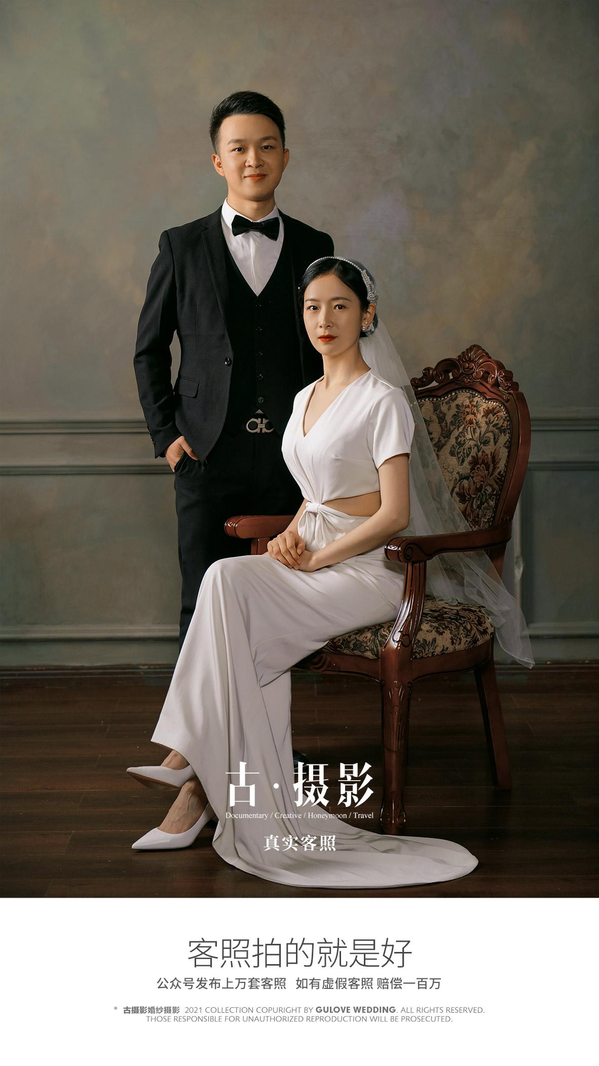 07月客照第一季 - 月度客照 - 古摄影婚纱艺术-古摄影成都婚纱摄影艺术摄影网