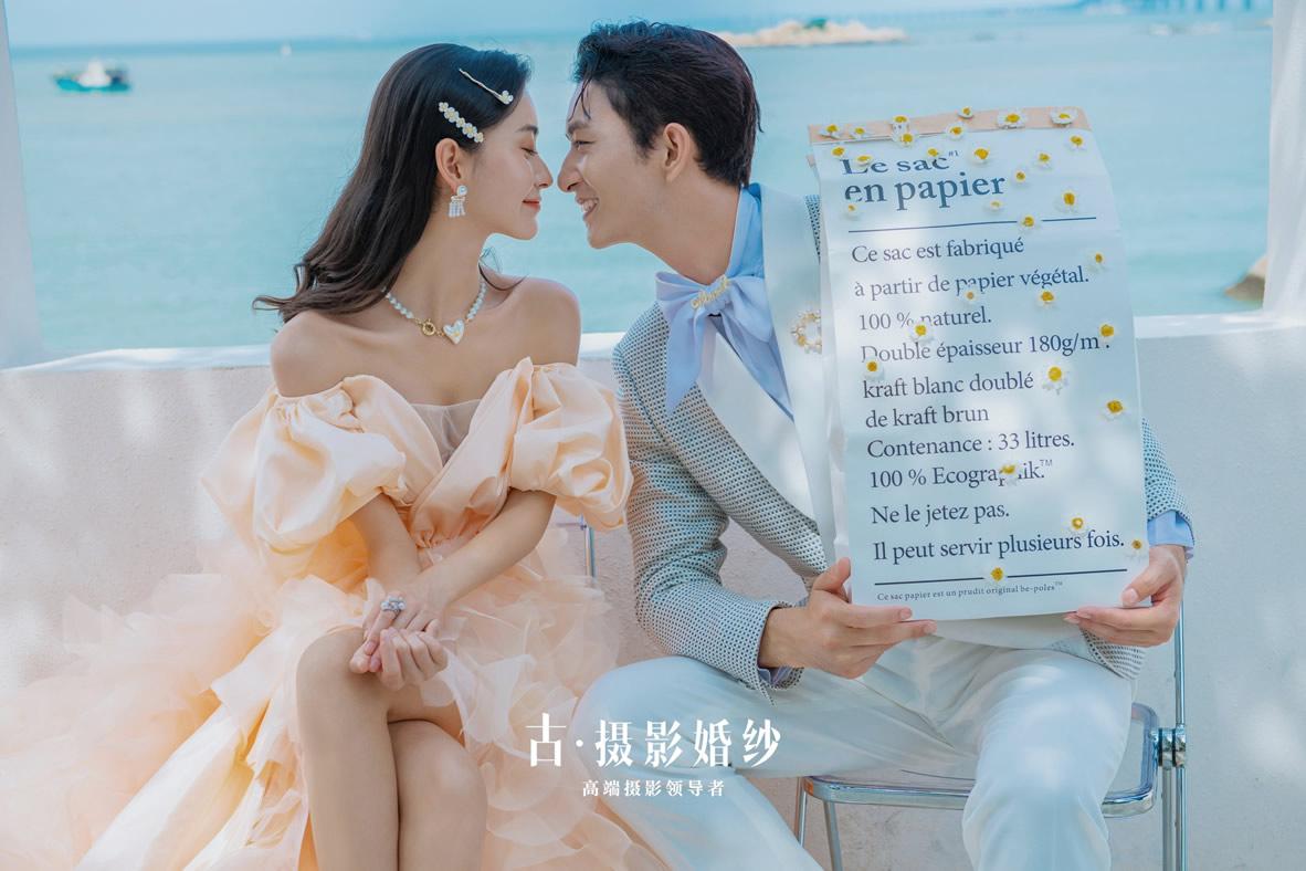 九洲岛《热恋岛屿》 - 拍摄地 - 广州婚纱摄影-广州古摄影官网