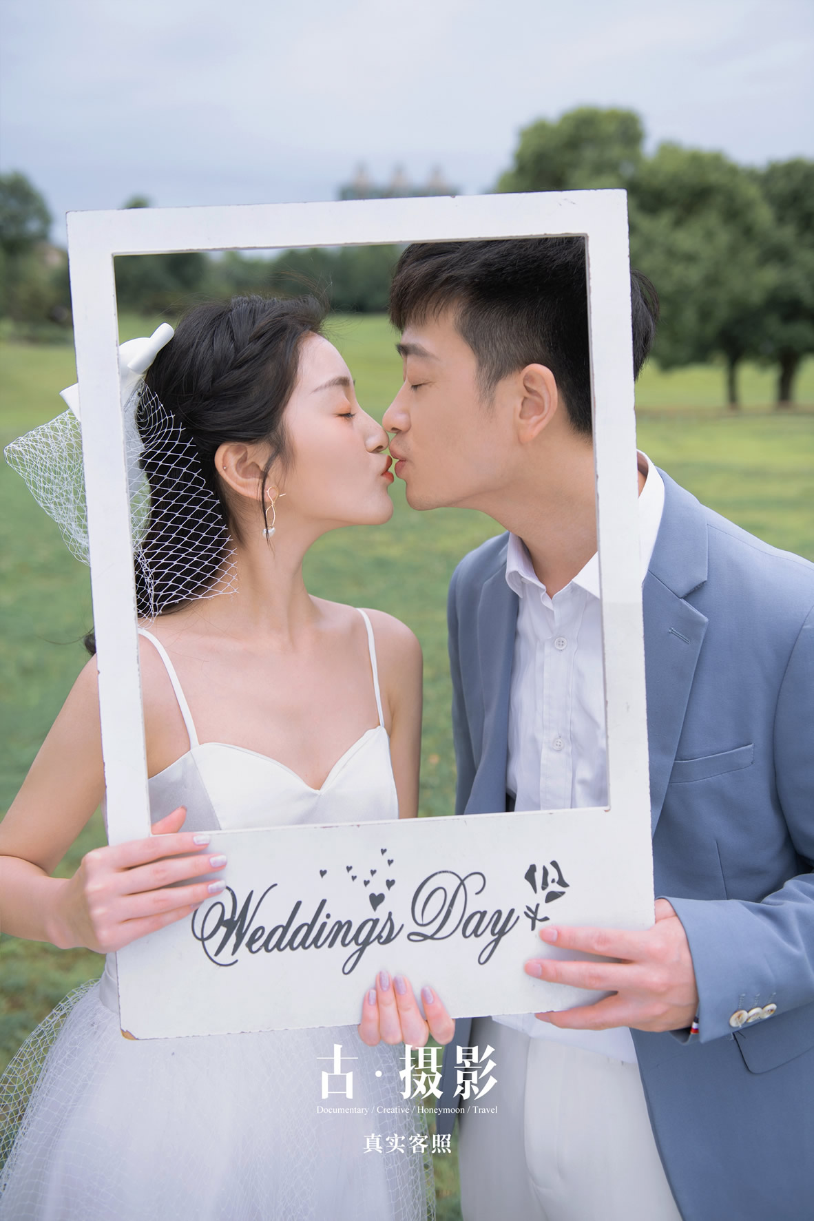 易先生 王小姐 - 每日客照 - 古摄影婚纱艺术-古摄影成都婚纱摄影艺术摄影网