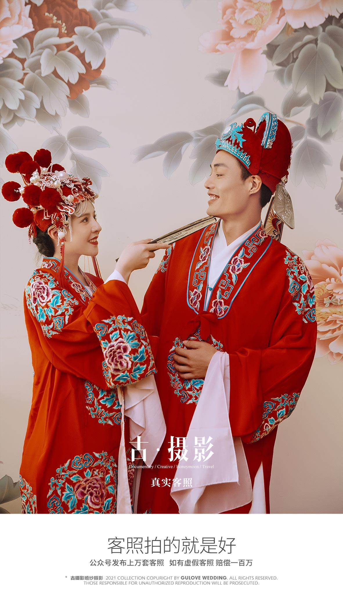 09月客照第一季 - 月度客照 - 古摄影婚纱艺术-古摄影成都婚纱摄影艺术摄影网