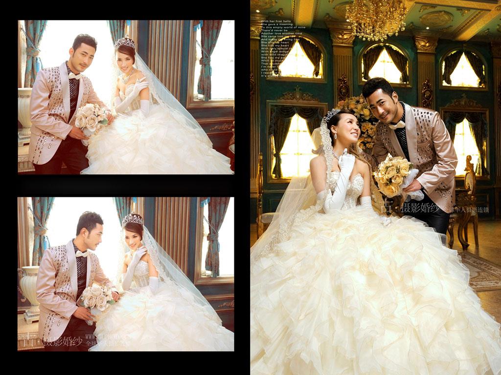 广州婚纱摄影- 广州 古 摄影 官网