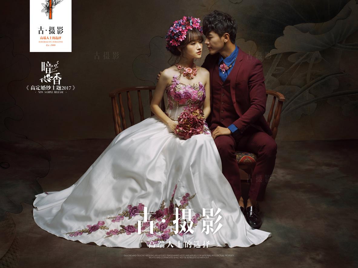 暗香 - 明星范 - 广州婚纱摄影-广州古摄影官网