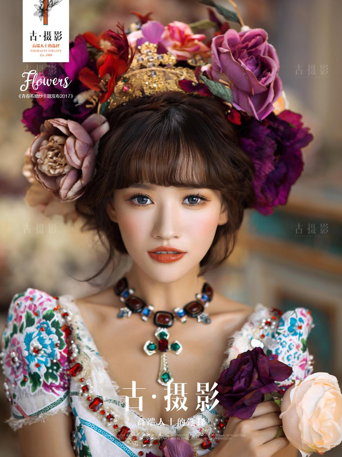 flowers - 明星范 - 广州婚纱摄影-广州古摄影官网