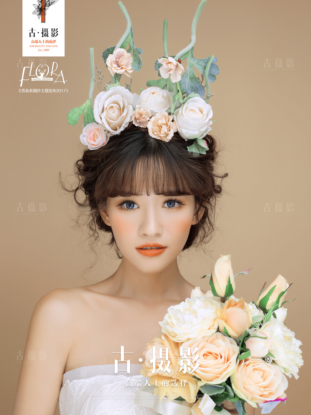 flowers Ⅲ - 明星范 - 广州婚纱摄影-广州古摄影官网