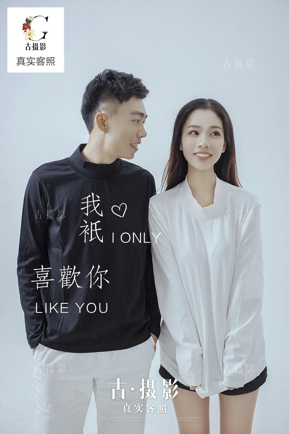 9月26日客片谭小姐夫妇 - 每日客照 - 广州婚纱摄影-广州古摄影官网