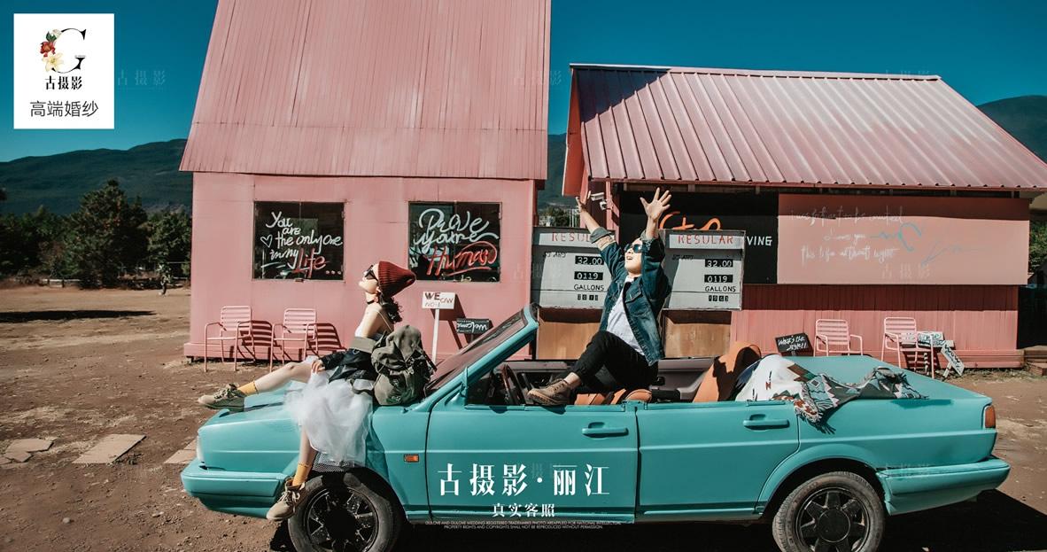 1月3日客片余先生 刘小姐 - 每日客照 - 广州婚纱摄影-广州古摄影官网