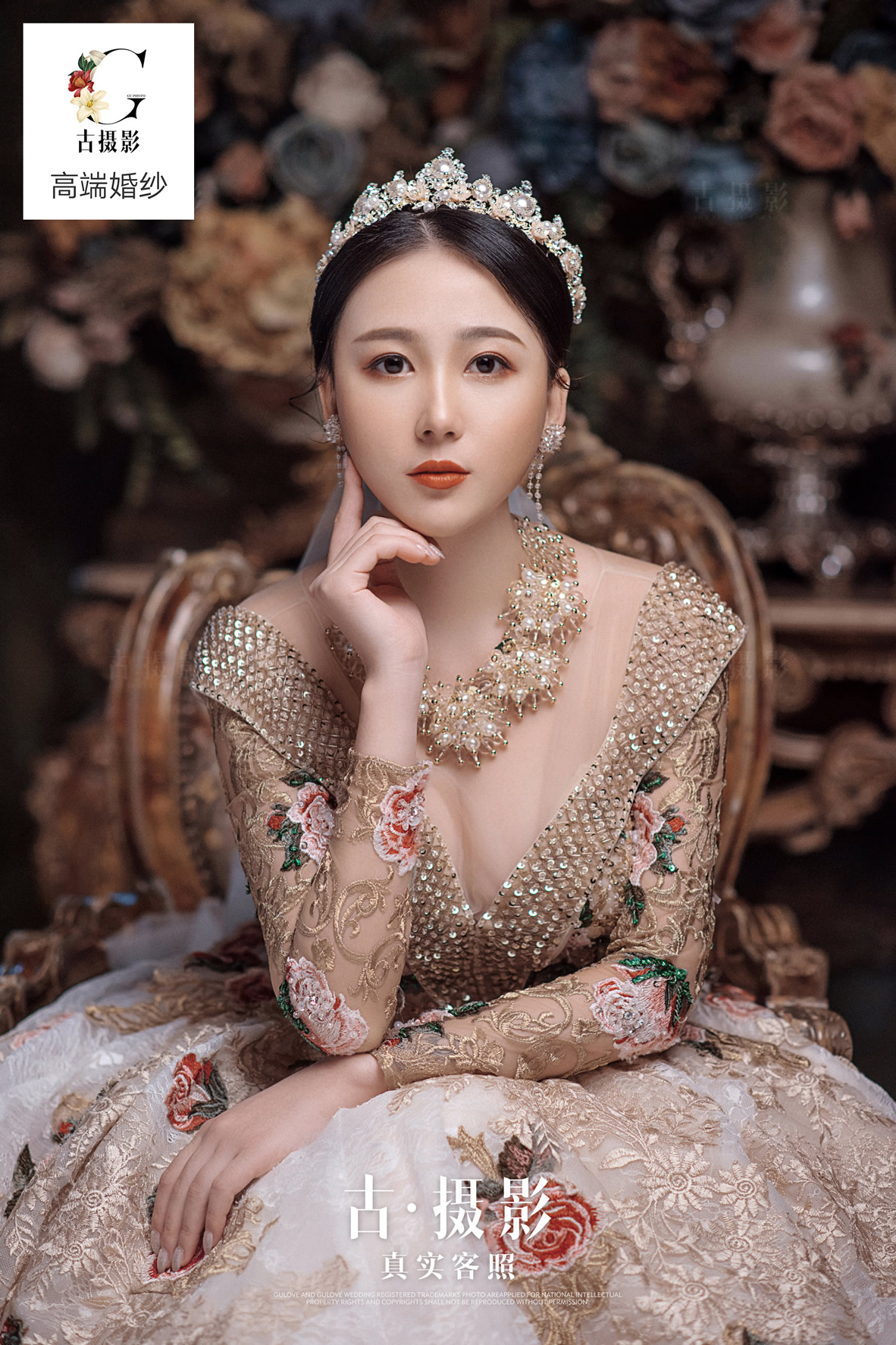 3月11日客片马先生 蔡小姐 - 每日客照 - 广州婚纱摄影-广州古摄影官网