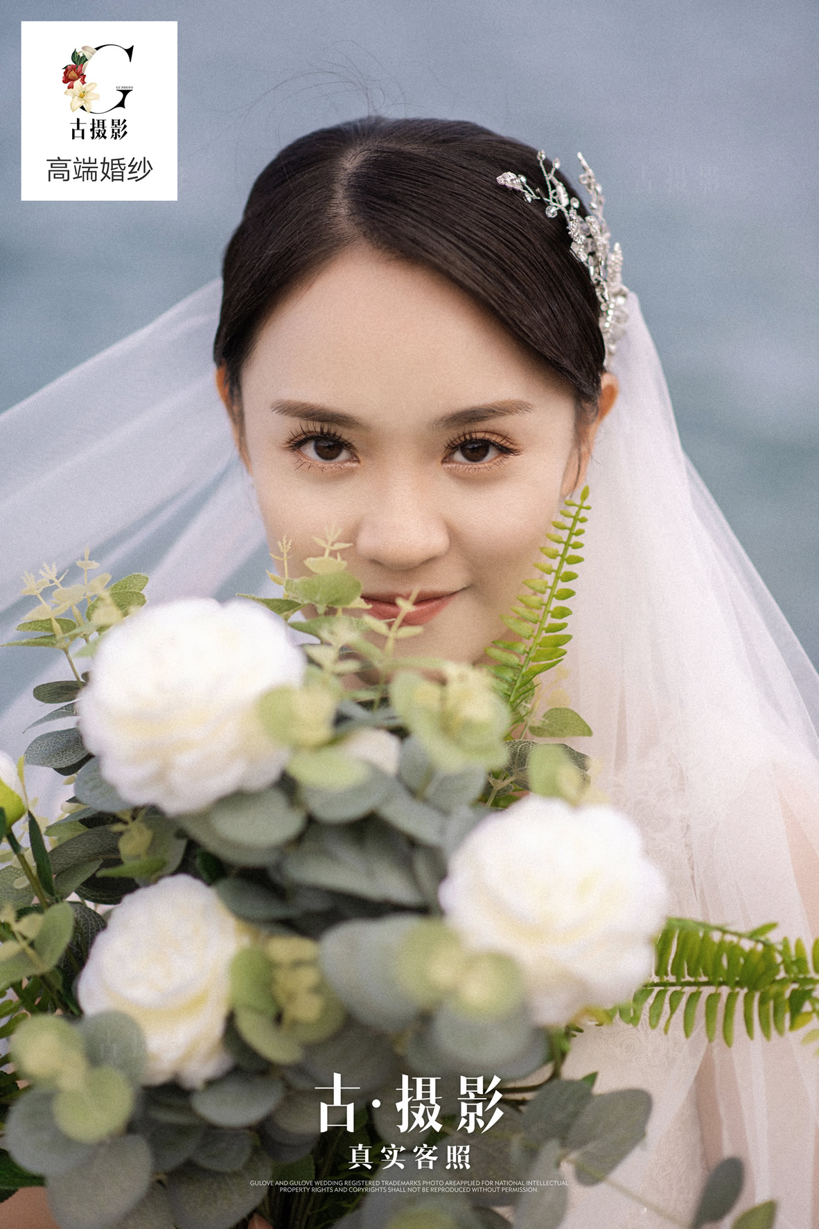 6月1日客片吴先生 伍小姐 - 每日客照 - 广州婚纱摄影-广州古摄影官网