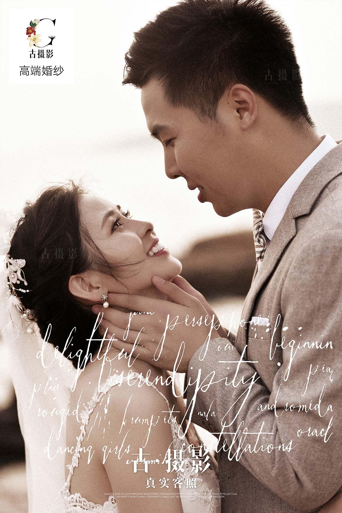 1月19日客片谢先生 张小姐 - 每日客照 - 广州婚纱摄影-广州古摄影官网