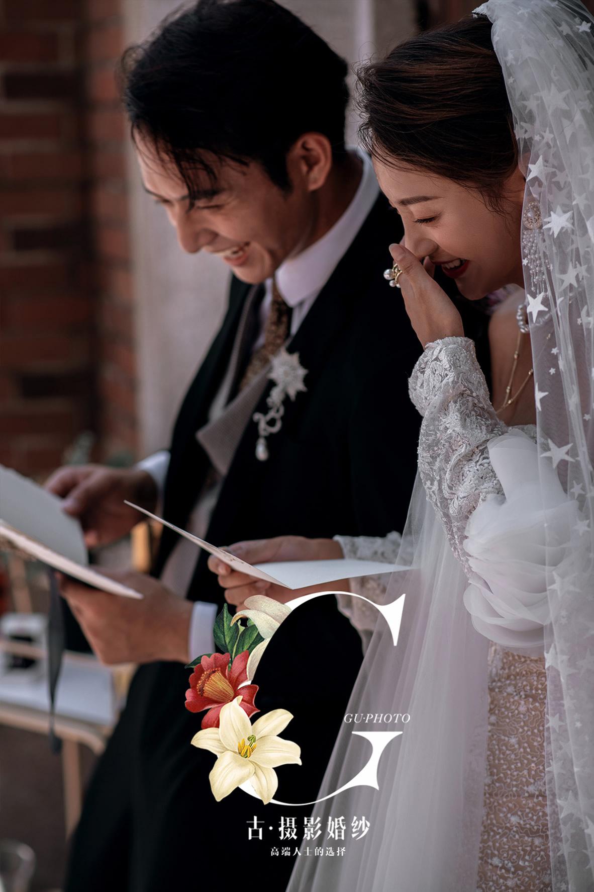 全新公主道《布拉格广场》 - 拍摄地 - 广州婚纱摄影-广州古摄影官网