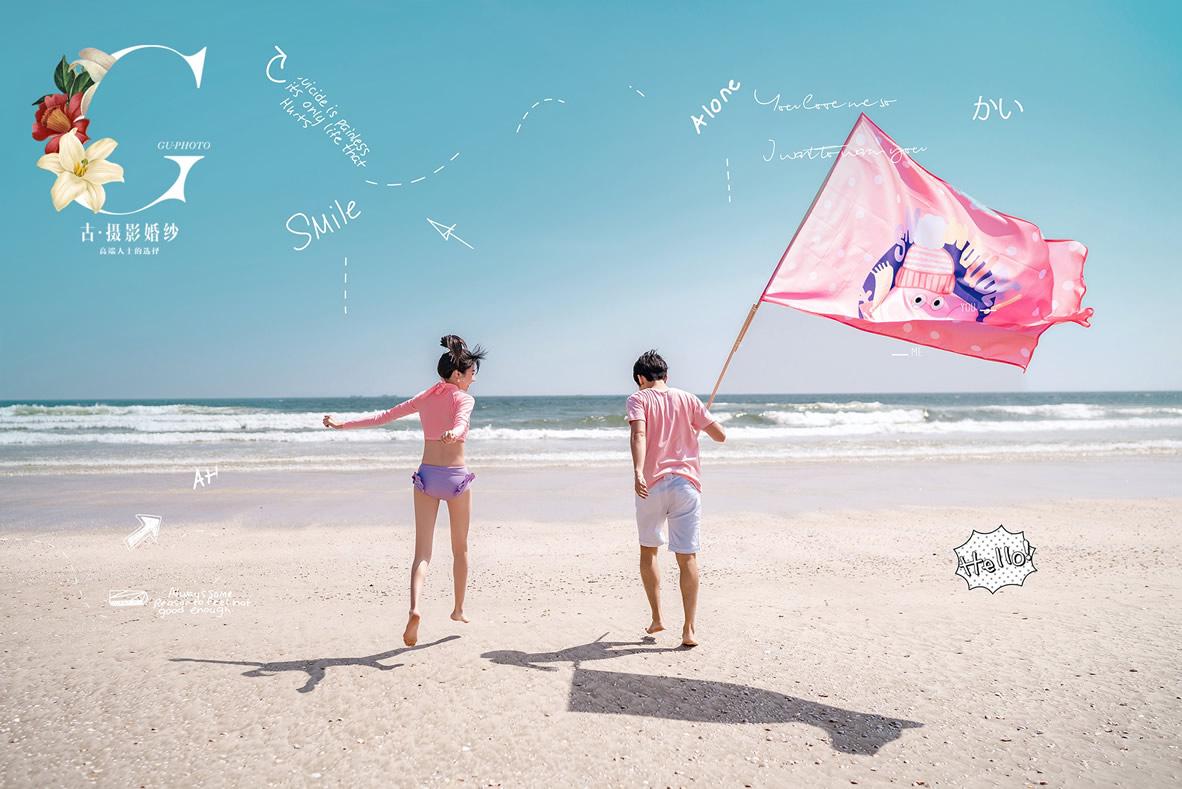 上川岛《 粉红佩奇》 - 拍摄地 - 广州婚纱摄影-广州古摄影官网