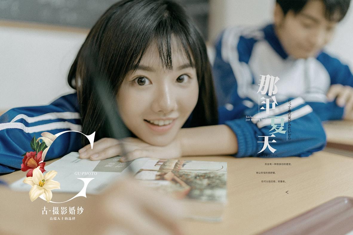 创意园《那年夏天》 - 拍摄地 - 广州婚纱摄影-广州古摄影官网