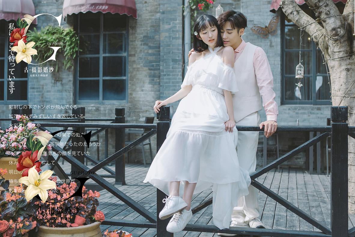 创意园《我的男友》 - 拍摄地 - 广州婚纱摄影-广州古摄影官网
