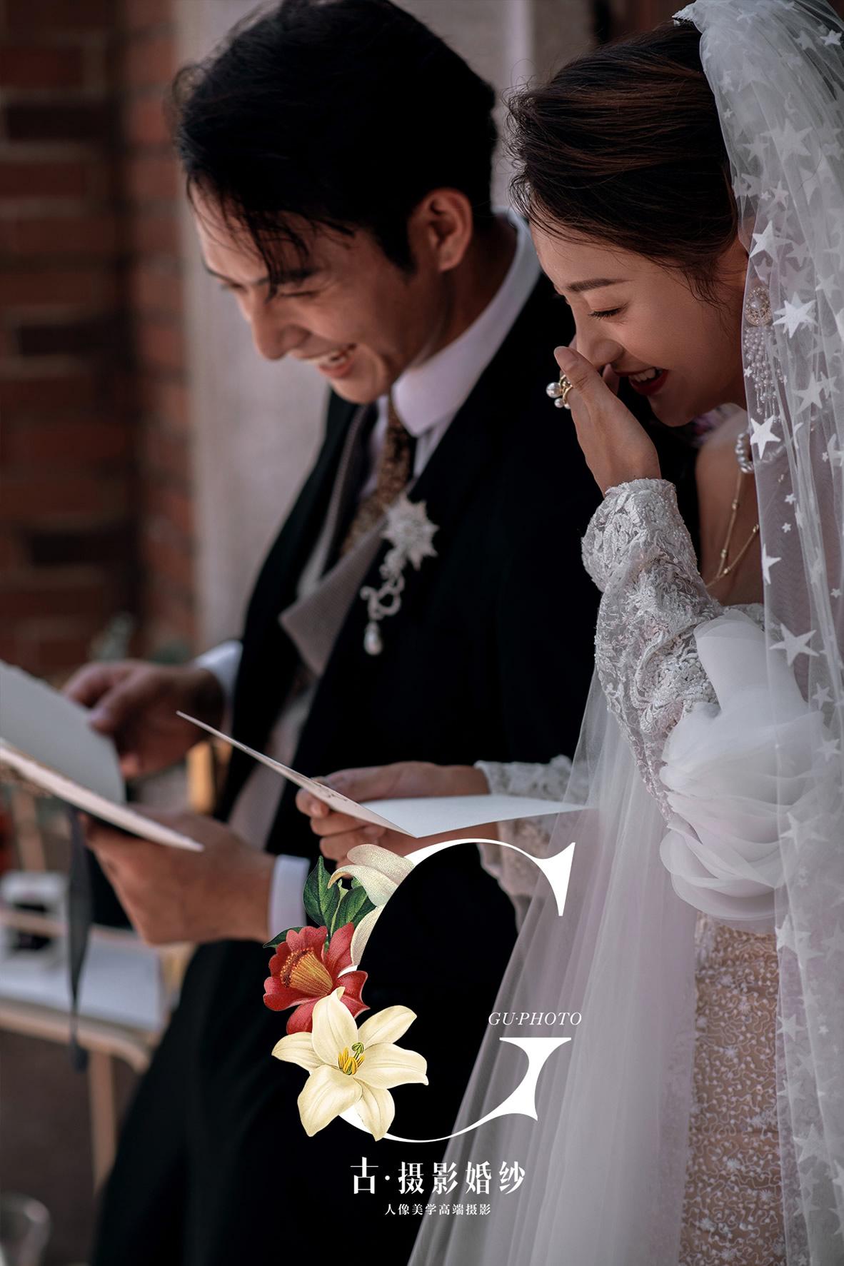 公主道 - 广州婚纱景点客照 - 广州婚纱摄影-广州古摄影官网
