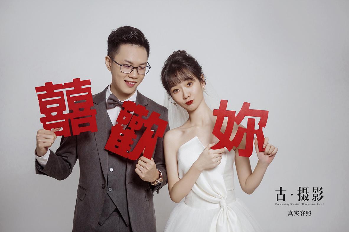 陈先生 熊小姐 - 每日客照 - 广州婚纱摄影-广州古摄影官网