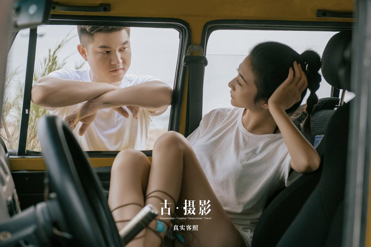 王先生 罗小姐 - 每日客照 - 广州婚纱摄影-广州古摄影官网