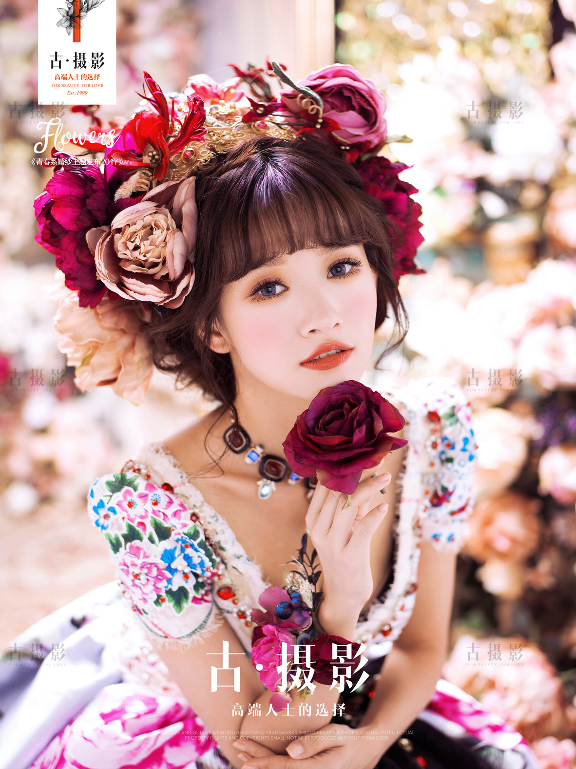 flowers - 明星范 - love昆明古摄影-昆明婚纱摄影网