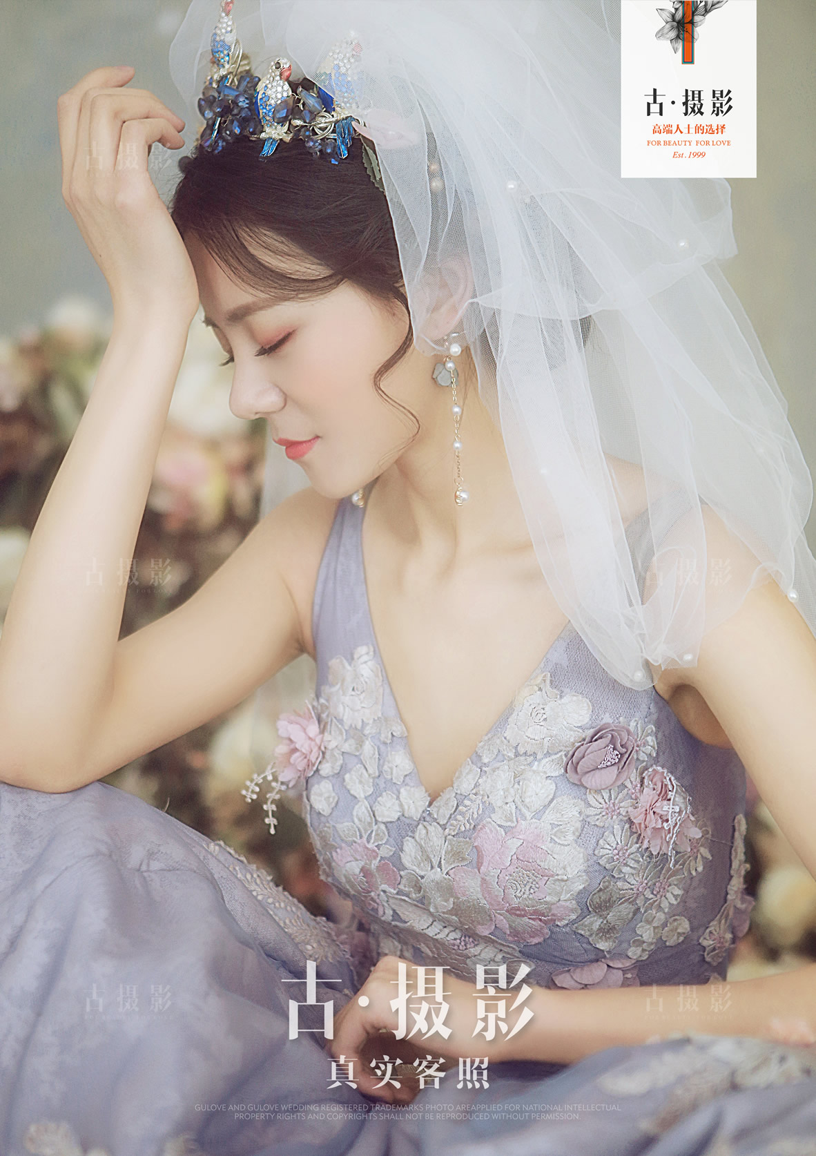 5月10日客片李先生 王小姐 - 每日客照 - love昆明古摄影-昆明婚纱摄影网