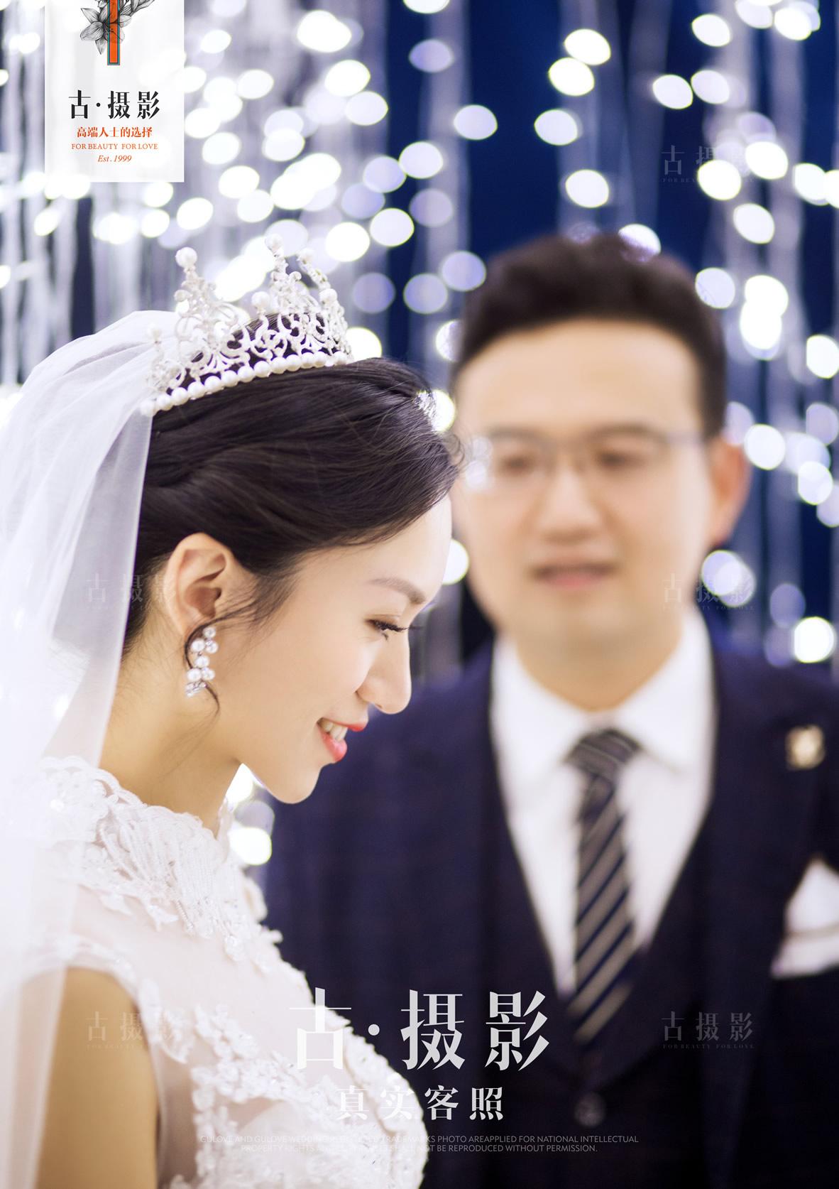 9月15日客片范先生 陈小姐 - 每日客照 - love昆明古摄影-昆明婚纱摄影网