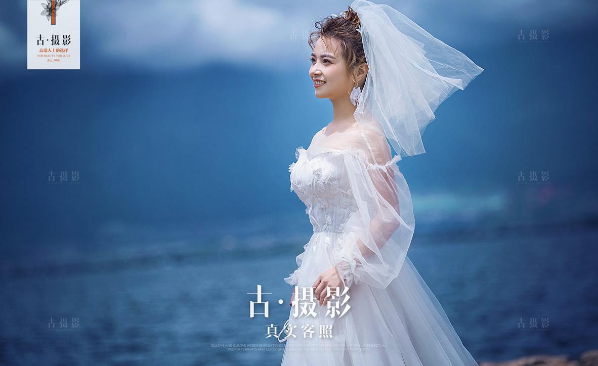 10月7日客片陈先生 刘小姐 - 每日客照 - love昆明古摄影-昆明婚纱摄影网