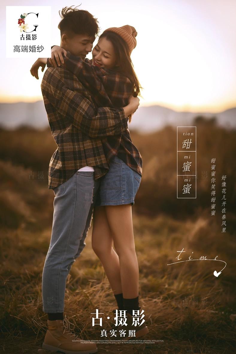 1月16日客片毕先生 刑小姐 - 每日客照 - love昆明古摄影-昆明婚纱摄影网